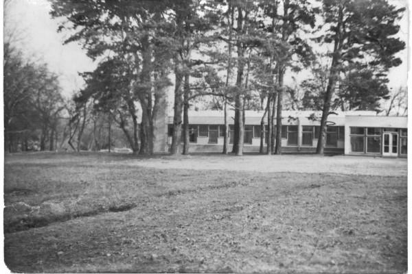 Az Általános Iskola – 1970-es évek